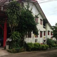Manolom Guesthouse