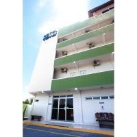 Hotel Pictures: Hotel Terral, Pindoretama