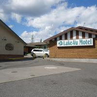 Hotel Pictures: Lake-Vu Motel, Kenora