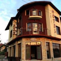 Fotos de l'hotel: Hi-Life Family Hotel, Novi Iskŭr