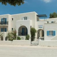 Φωτογραφίες: Malamas Apartments, Παροικιά