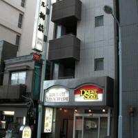 Hotellikuvia: Hotel Yanagibashi, Tokio