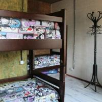 Zdjęcia hotelu: Hostel v Dnepropetrovske Grunge, Dniepropietrowsk