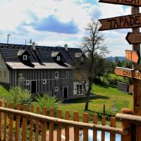 Hotel Pictures: Ranch Bystrá, Bystrá nad Jizerou