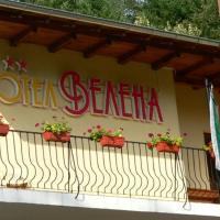 Hotel Pictures: Velena Hotel, Velchevo