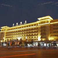 Fotografie hotelů: Bell Tower Hotel Xi'an, Si-an