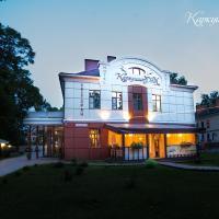 Fotos del hotel: Karkushin Dom, Pskov