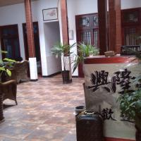 Hotel Pictures: Xinglong Inn, Qionglai