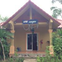 Moukda Muen Luesha Resort