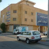 Manazilna Apartments Rafha