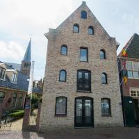Hotel Pictures: Hotel Almenum - het sfeervolle stadslogement -, Harlingen