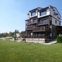 Hotel Pictures: Aparthotel Seasons, Glavatartsi