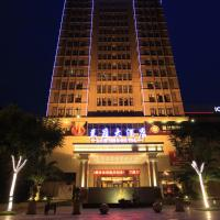 Hotel Pictures: Lanting Hotel, Qionglai