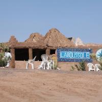 La Boussole Camp