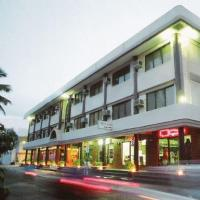 Fotos de l'hotel: Beverly Boutique Business Hotel, Cebu