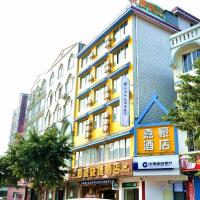 Hotel Pictures: King Home Hotel, Guilin
