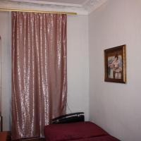 Studio (2 Adults) - Lyapunova Lane, 7