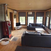 Hotel Pictures: Birdie Huvila, Kauhajoki
