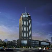 Hotel Pictures: Howard Johnson Nanshan Plaza Bengbu, Bengbu