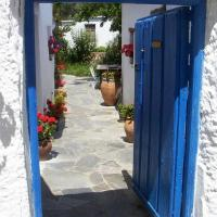 Hotel Pictures: Sierra y Mar, Ferreirola