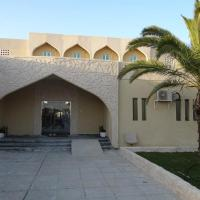 Sabratha Youth Hostel