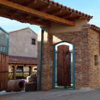 Hotel Pictures: Hotel Rural El Perdigón, El Perdigón