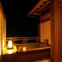 Japanese-Style Deluxe Twin Room with Open-Air Bath