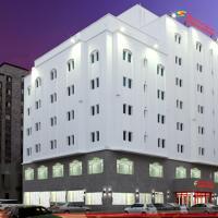 Hotelfoto's: Samara Hotel, Muscat