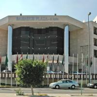 Fotos de l'hotel: Bhadur Al Hada Hotel, Al Hada