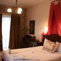 Special Offer - Double Room wih Fireplace