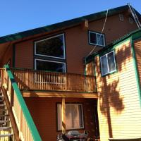 Hotel Pictures: Apex Whitetail Chalet, Apex Mountain