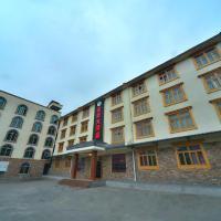 Hotel Pictures: Chuan Zhu Hao Ya Hotel, Songpan