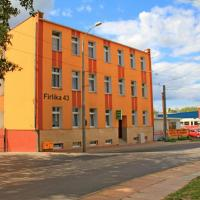 Zdjęcia hotelu: Hostel Firlik, Szczecin
