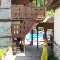 Hotel Pictures: Vodenicharovata House, Gostun