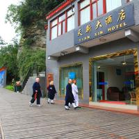 Hotel Pictures: Wudang Mountain Tianxin Hotel, Danjangkou