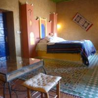 Fotos de l'hotel: Kasbah Panorama, Merzouga