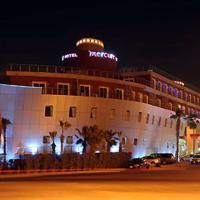 فندق ميركور الرياض