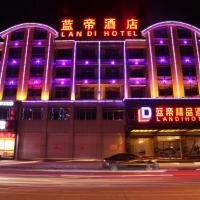 Hotel Pictures: Yiwu Landi Boutique Hotel, Yiwu
