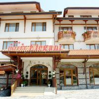 ホテル写真: Elegant Hotel, バンスコ