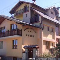 Zdjęcia hotelu: Hotel Chichin, Bansko