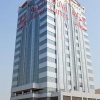 Hotelbilleder: Al Raya Suites Hotel, Manama