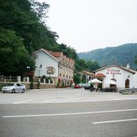 Hotel Pictures: Hotel De Borleña, Borleña