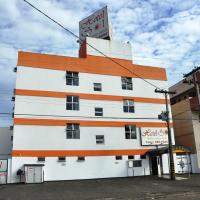 Hotel Pictures: Hotel Sol Buriti (Adults Only), Goiânia