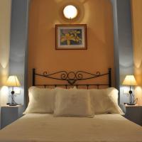 Hotel Pictures: Casas Rurales Huerta Ricao, Letur