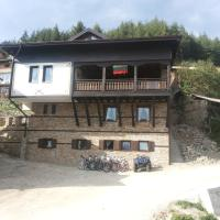 Hotel Pictures: Macedonia Guest House, Gostun
