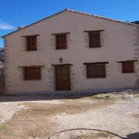 Hotel Pictures: Escola De La Vall, Ares del Maestre