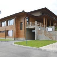 Hotel Pictures: Hotel Berkut, Brestnik