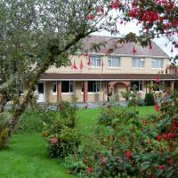 酒店图片: 花园食宿酒店, 基拉尼