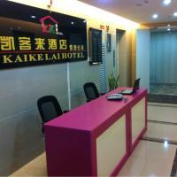 Hotel Pictures: Kaikelai Hotel, Xiamen