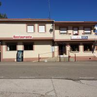 Hotel Pictures: Hostal Atila, Ricobayo